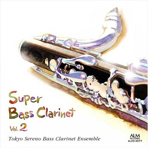 Super Bass Clarinet Volume 2 audio CD front cover